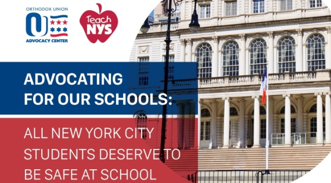 New York City Council to Provide Security Funding in Non-Public Schools